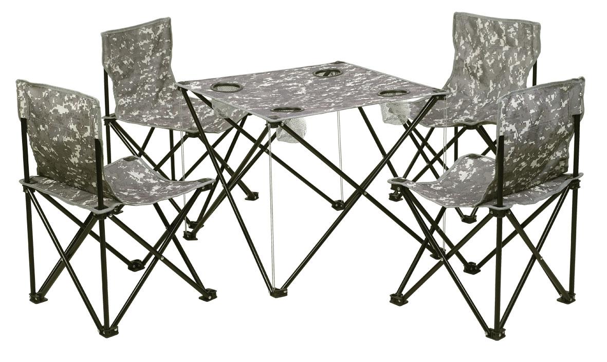 攀能四人折叠桌椅